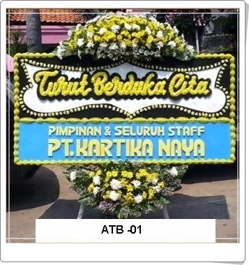 ATC01 Bunga Duka Cita Cempaka Putih Jakarta Putih