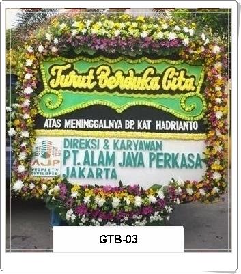 GTC03