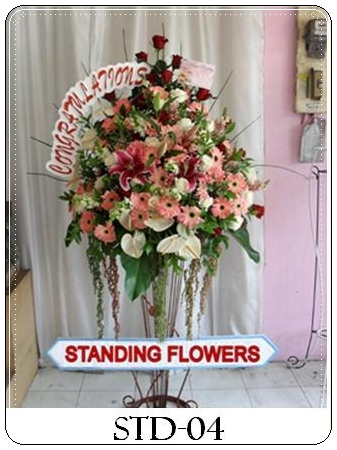 BPB-05 Karangan Bunga Pernikahan Hotel Mulia