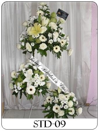 STD-09 Bunga Rumah Duka Tangerang