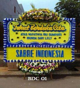 BDC-01-272x300 Condolence Board